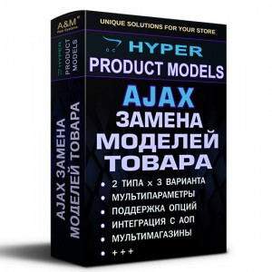 Hyper Product Models for 21x & 2.3x