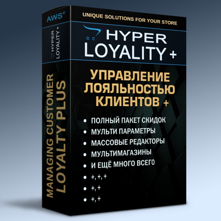 HYPER LOYALTY + MCL